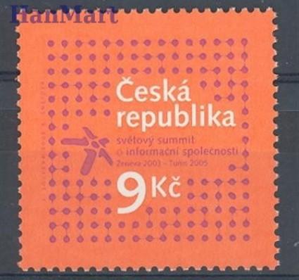Znaczek Czechy 2005 Mi 449 Czyste **