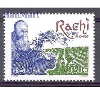 Znaczek Francja 2005 Mi 3897 Czyste **