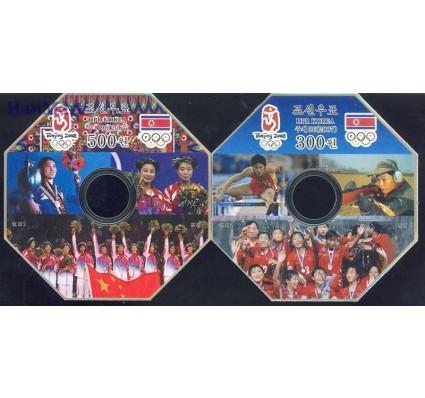 Znaczek Korea Północna 2007 Mi 5260-5261 Czyste **