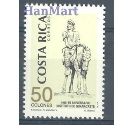 Znaczek Kostaryka 1995 Mi 1446 Czyste **