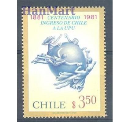 Chile 1981 Mi 952 Czyste **