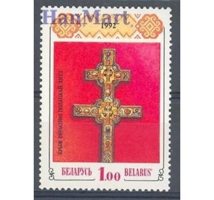 Znaczek Białoruś 1992 Mi 1 Czyste **