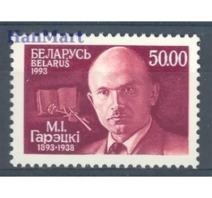 Znaczek Białoruś 1993 Mi 35 Czyste **