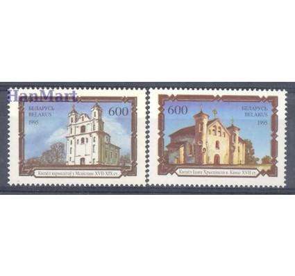 Znaczek Białoruś 1995 Mi 105-106 Czyste **
