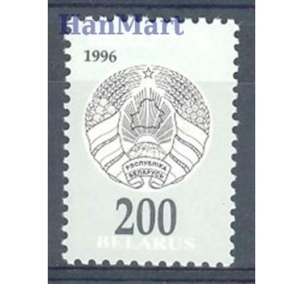 Znaczek Białoruś 1996 Mi 198 Czyste **
