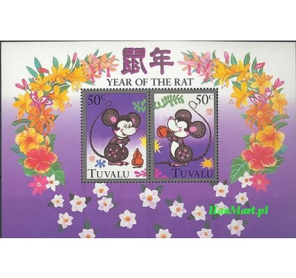 Znaczek Tuvalu 1996 Mi bl 56 Czyste **
