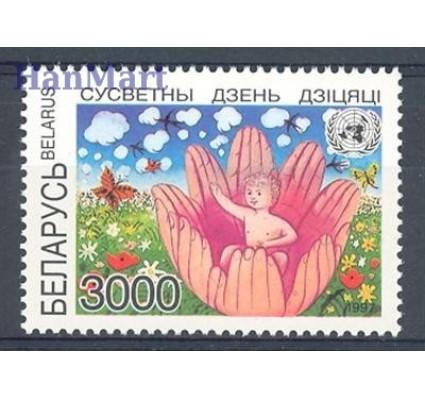 Znaczek Białoruś 1997 Mi 240 Czyste **