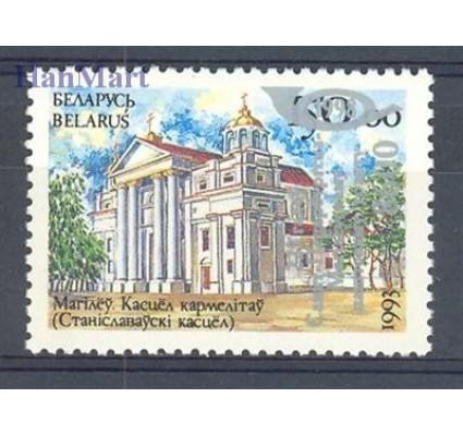 Białoruś 1998 Mi 261 Czyste **