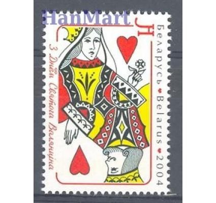 Białoruś 2004 Mi 529 Czyste **