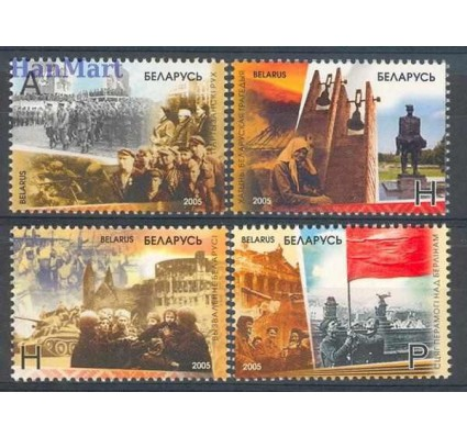 Znaczek Białoruś 2005 Mi 583-586 Czyste **
