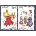 Białoruś 2005 Mi 603-604 Czyste **