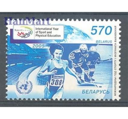 Znaczek Białoruś 2005 Mi 605 Czyste **