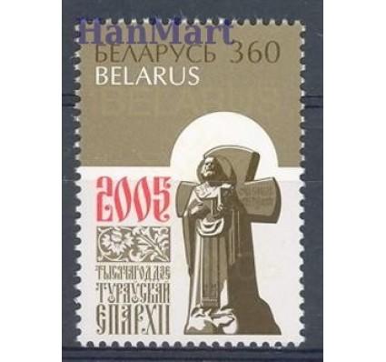 Znaczek Białoruś 2005 Mi 607 Czyste **