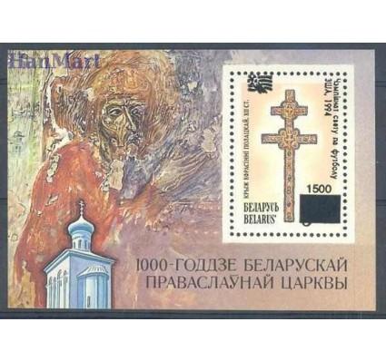 Znaczek Białoruś 1994 Mi bl 2 Czyste **