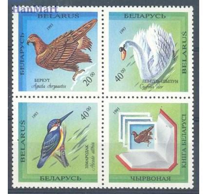 Znaczek Białoruś 1994 Mi 43-45 Czyste **