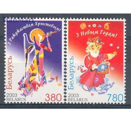 Znaczek Białoruś 2003 Mi 509-510 Czyste **