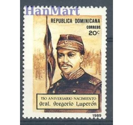 Znaczek Dominikana 1989 Mi 1593 Czyste **