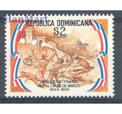 Znaczek Dominikana 1994 Mi 1703 Czyste **