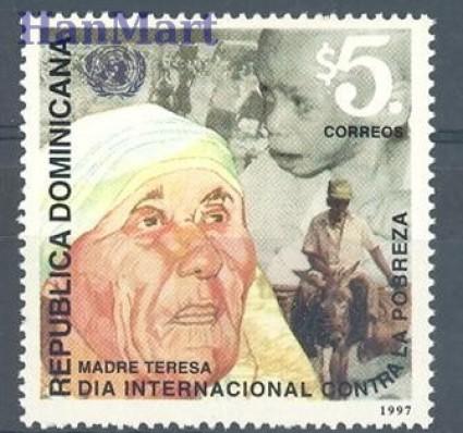 Znaczek Dominikana 1997 Mi 1861 Czyste **