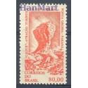 Brazylia 1964 Mi 1055 Czyste **