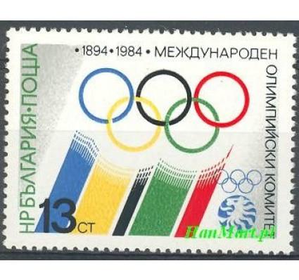 Znaczek Bułgaria 1984 Mi 3302 Czyste **