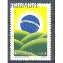 Brazylia 1979 Mi 1721 Czyste **