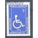 Dominikana 1976 Mi zwa 66 Czyste **