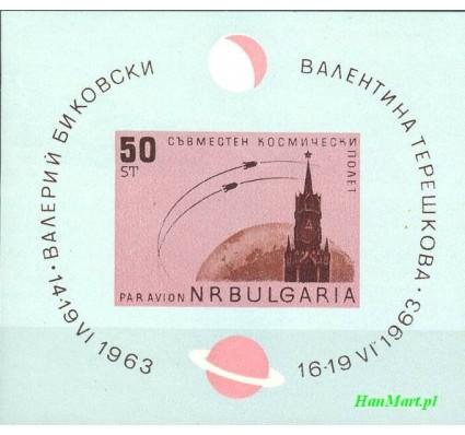 Bułgaria 1963 Mi bl 10 Czyste **
