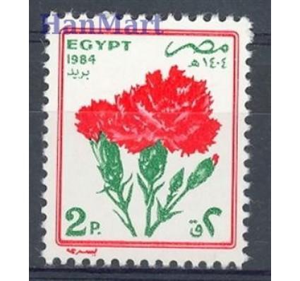 Znaczek Egipt 1984 Mi 1476 Czyste **