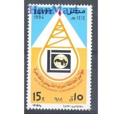 Znaczek Egipt 1994 Mi 1804 Czyste **