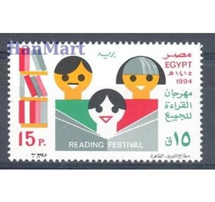 Znaczek Egipt 1994 Mi 1807 Czyste **