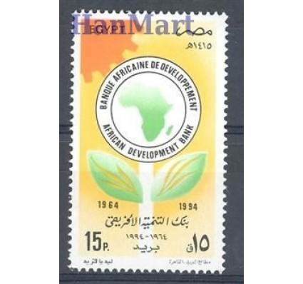 Egipt 1994 Mi 1826 Czyste **
