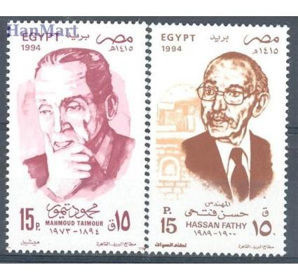 Egipt 1994 Mi 1829-1830 Czyste **