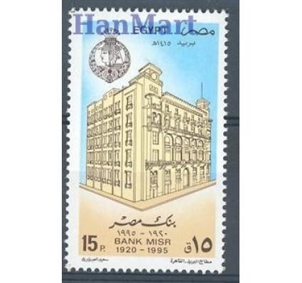 Znaczek Egipt 1995 Mi 1840 Czyste **