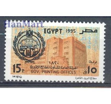 Znaczek Egipt 1995 Mi 1852 Czyste **