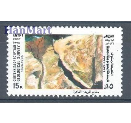 Egipt 1996 Mi 1870 Czyste **