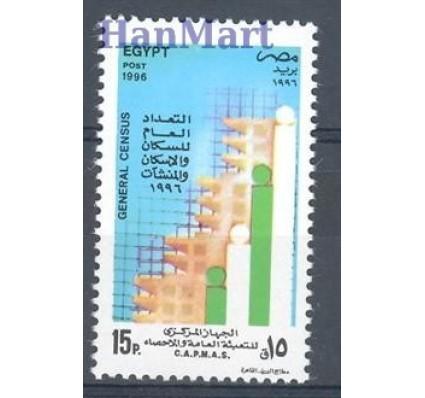 Znaczek Egipt 1996 Mi 1874 Czyste **