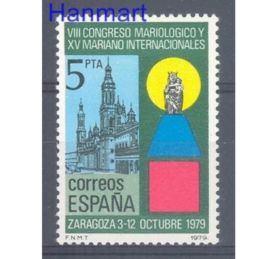 Hiszpania 1979 Mi 2435 Czyste **