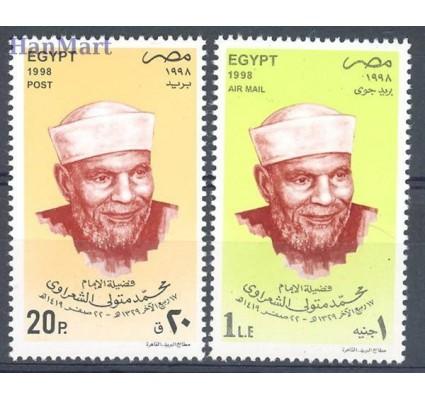 Egipt 1998 Mi 1955-1956 Czyste **