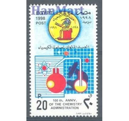 Znaczek Egipt 1998 Mi 1433 Czyste **