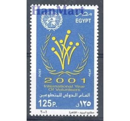 Znaczek Egipt 2001 Mi 2059 Czyste **