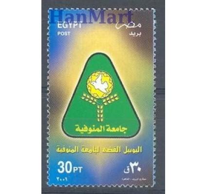 Znaczek Egipt 2001 Mi 2069 Czyste **