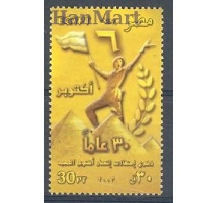 Znaczek Egipt 2003 Mi 2140 Czyste **