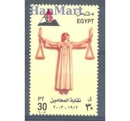 Znaczek Egipt 2003 Mi 2142 Czyste **