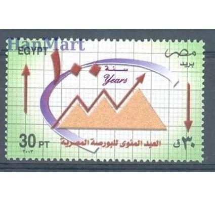 Znaczek Egipt 2003 Mi 2152 Czyste **