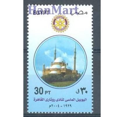 Znaczek Egipt 2004 Mi 2216 Czyste **