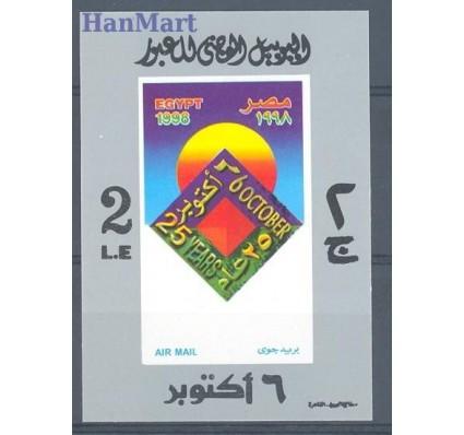 Znaczek Egipt 1998 Mi bl 69 Czyste **