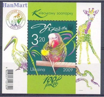 Znaczek Ukraina 2009 Mi bl 73 Czyste **