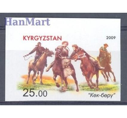 Znaczek Kirgistan 2009 Czyste **