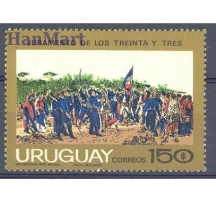 Znaczek Urugwaj 1975 Mi 1347 Czyste **